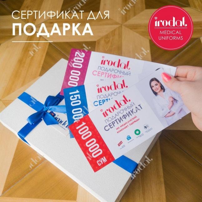 Подарочный сертификат на 100 000 Сум